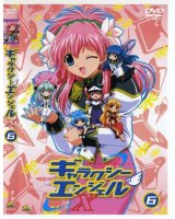 BUY NEW galaxy angel - 110306 Premium Anime Print Poster