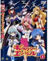 BUY NEW galaxy angel - 111175 Premium Anime Print Poster