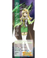 BUY NEW galaxy angel - 114043 Premium Anime Print Poster