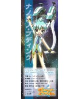 BUY NEW galaxy angel - 114046 Premium Anime Print Poster