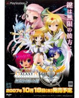 BUY NEW galaxy angel - 124240 Premium Anime Print Poster