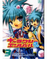 BUY NEW galaxy angel - 128185 Premium Anime Print Poster
