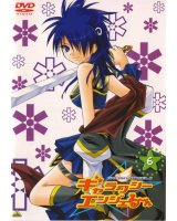 BUY NEW galaxy angel - 131666 Premium Anime Print Poster