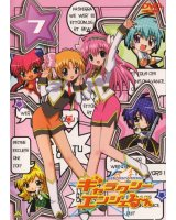 BUY NEW galaxy angel - 137073 Premium Anime Print Poster