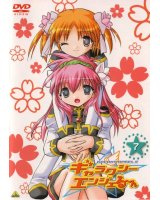 BUY NEW galaxy angel - 137075 Premium Anime Print Poster