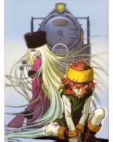 BUY NEW galaxy express - 68866 Premium Anime Print Poster