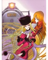 BUY NEW galaxy express - 68868 Premium Anime Print Poster