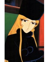 BUY NEW galaxy express - 86482 Premium Anime Print Poster
