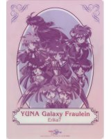 BUY NEW galaxy fraulein yuna - 33655 Premium Anime Print Poster