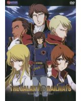 BUY NEW galaxy railways - 137361 Premium Anime Print Poster