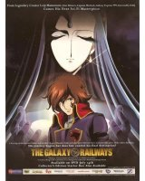 BUY NEW galaxy railways - 147380 Premium Anime Print Poster