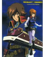 BUY NEW galaxy railways - 160944 Premium Anime Print Poster