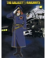 BUY NEW galaxy railways - 160948 Premium Anime Print Poster