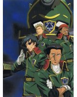BUY NEW galaxy railways - 160951 Premium Anime Print Poster