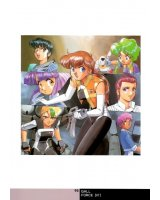 BUY NEW gall force - 104444 Premium Anime Print Poster