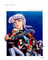 BUY NEW gall force - 104800 Premium Anime Print Poster