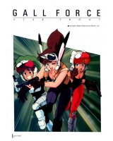 BUY NEW gall force - 105124 Premium Anime Print Poster