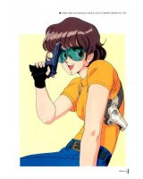 BUY NEW gall force - 105499 Premium Anime Print Poster