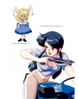 BUY NEW gall force - 105501 Premium Anime Print Poster