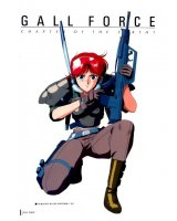 BUY NEW gall force - 109536 Premium Anime Print Poster