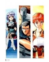 BUY NEW gall force - 109537 Premium Anime Print Poster