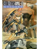 BUY NEW gall force - 109545 Premium Anime Print Poster