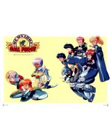 BUY NEW gall force - 109549 Premium Anime Print Poster