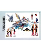 BUY NEW gall force - 109550 Premium Anime Print Poster