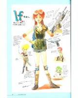 BUY NEW gall force - 109579 Premium Anime Print Poster