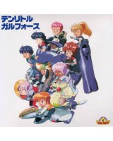 BUY NEW gall force - 170098 Premium Anime Print Poster