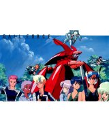 BUY NEW gall force - 21551 Premium Anime Print Poster