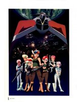 BUY NEW gall force - 21556 Premium Anime Print Poster