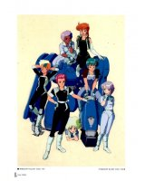 BUY NEW gall force - 21558 Premium Anime Print Poster