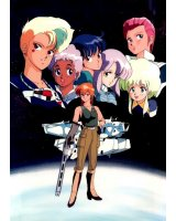 BUY NEW gall force - 21561 Premium Anime Print Poster