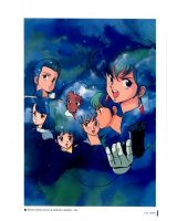 BUY NEW gall force - 21563 Premium Anime Print Poster