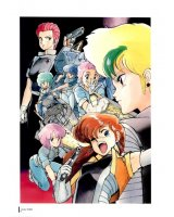 BUY NEW gall force - 21568 Premium Anime Print Poster