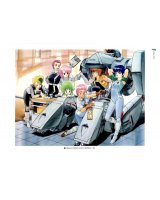 BUY NEW gall force - 21712 Premium Anime Print Poster