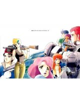 BUY NEW gall force - 21722 Premium Anime Print Poster