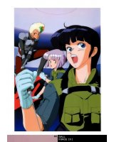 BUY NEW gall force - 22744 Premium Anime Print Poster