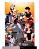 BUY NEW gall force - 22745 Premium Anime Print Poster