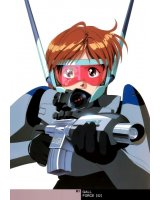 BUY NEW gall force - 22750 Premium Anime Print Poster