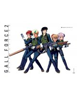 BUY NEW gall force - 23508 Premium Anime Print Poster