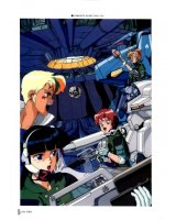 BUY NEW gall force - 23528 Premium Anime Print Poster