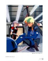 BUY NEW gall force - 23530 Premium Anime Print Poster