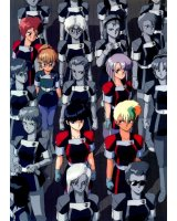 BUY NEW gall force - 23531 Premium Anime Print Poster