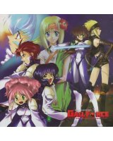 BUY NEW gall force - 33777 Premium Anime Print Poster