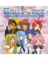 BUY NEW gall force - 33782 Premium Anime Print Poster