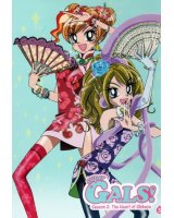 BUY NEW gals - 155244 Premium Anime Print Poster