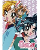 BUY NEW gals - 155245 Premium Anime Print Poster