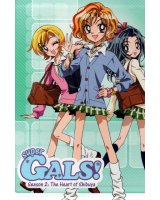 BUY NEW gals - 155248 Premium Anime Print Poster